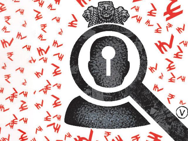 El identificador único permite identificarte dentro de Nicequest y a la vez proteger tu identidad ante terceros.